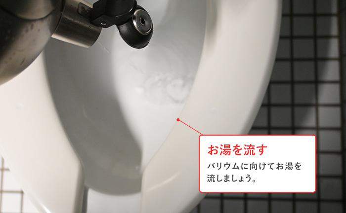 バリウム トイレ 流れ ない